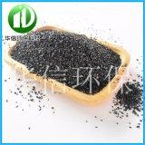 高效无烟煤滤料2-4mm水处理标准无烟煤滤料