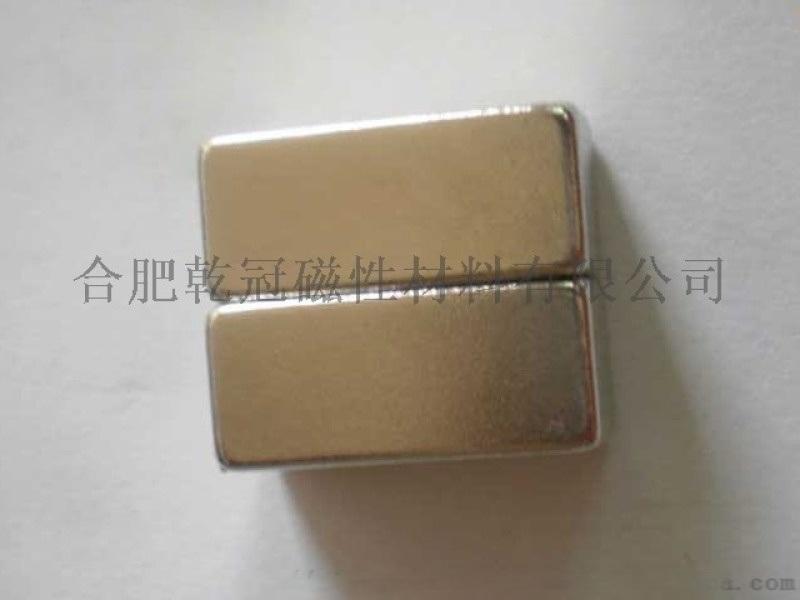 磁选机方块 F80*60*17强磁方块 吸铁石