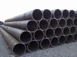 Q345B直缝钢管大口径双面埋弧焊PSL2直缝焊接钢管