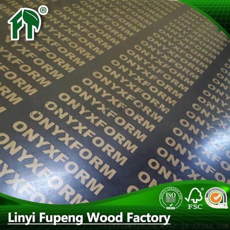 醛胶桉木芯F17建筑模板澳洲新西兰出口用厂家