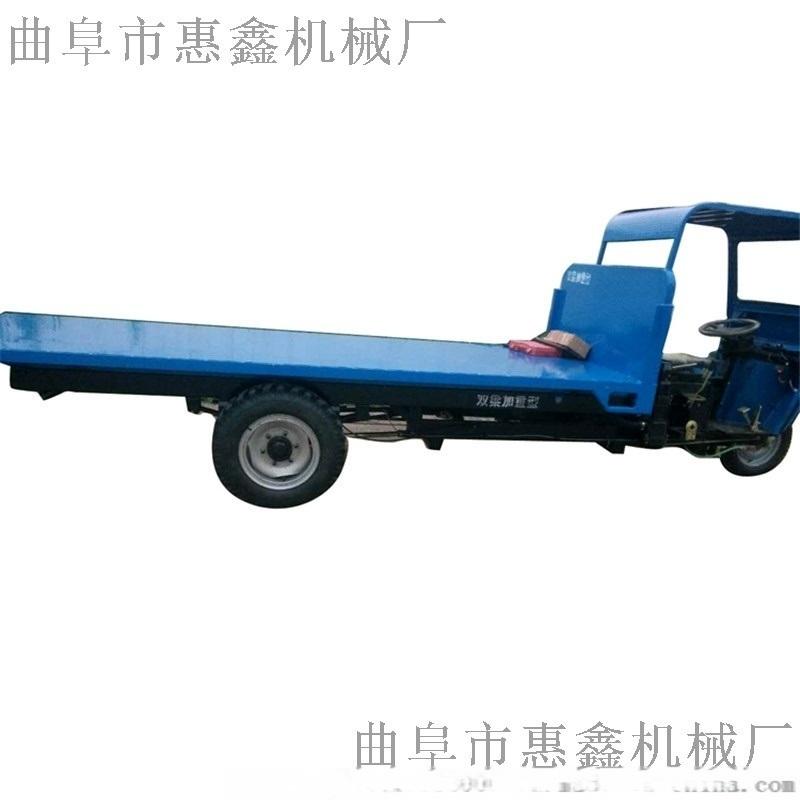 运行平稳的工程三轮车/加厚加重型三轮车