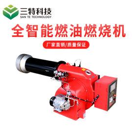 大型滚筒烘干燃油燃烧机空气雾化重油燃烧器