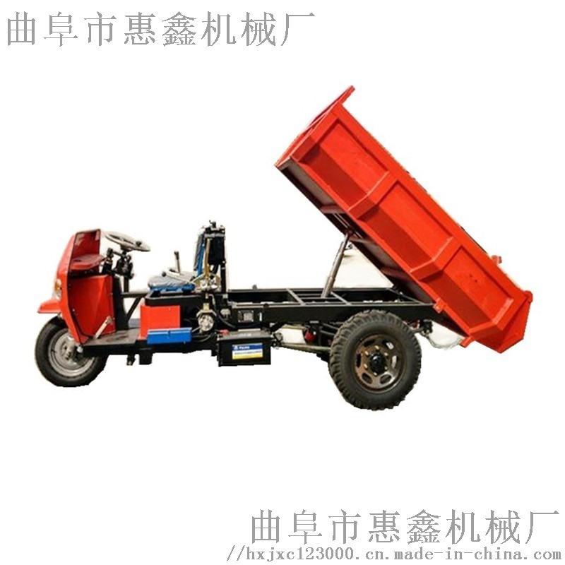 支持定做矿用三轮车 货物搬运用柴油三轮车
