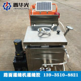 江苏牵引式路面灌缝机灌缝胶小型马路灌缝机