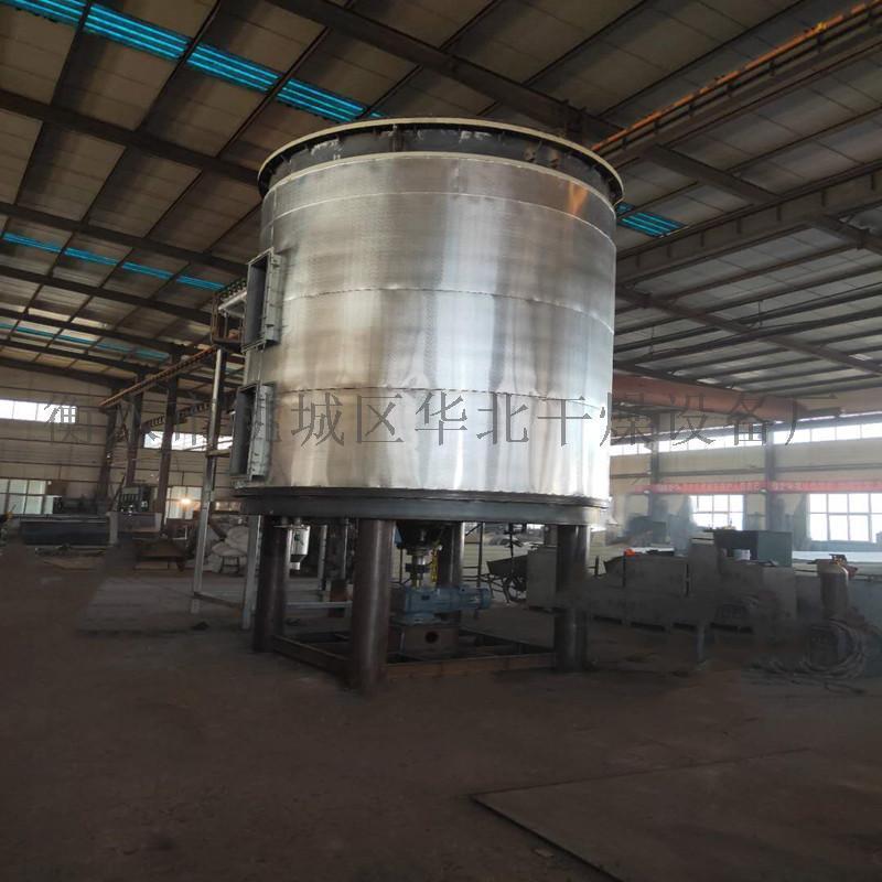 【盘式烘干机】   尿酸专用盘式烘干机生产厂家