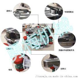 勇梅800目多层直线筛选机 圆形分级机-分选机