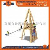 厂家定制不锈钢滑梯 新型景区网红滑梯 木制攀爬滑梯