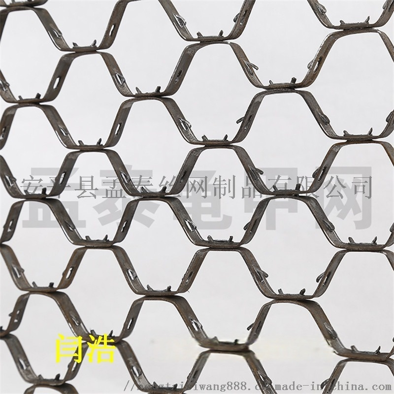 厂家生产石油化工大型装置专用龟甲钢板网 六角型