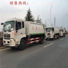 东风10方压缩垃圾车