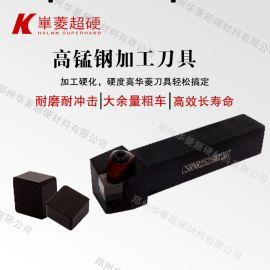 粗车高锰  具-CBN刀具车削加工高锰钢