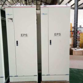 EPS消防应急电源,单相6KW,应急照明电源