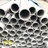 廣州不鏽鋼流體水管,304不鏽鋼水管廠家