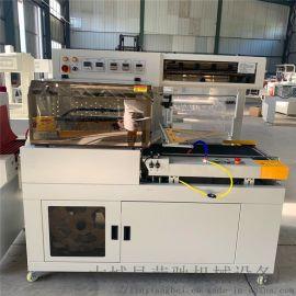 全自动POF喷气式热收缩包装机 450型边封套膜机