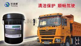 工程车辆重负荷车用齿轮油  LG-5   18升