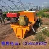 农田水渠改造混凝土渠道成型机 U型渠道成型机