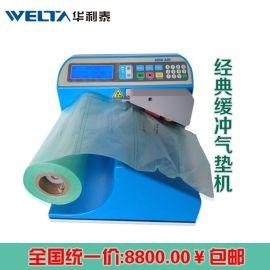 缓冲气垫机进口MINIAIR经典型 连续袋充气机 填充缓冲制袋制造机