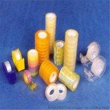 乐益兴封口胶厂家直销 高粘封口胶 包装透明胶带 可定制大小