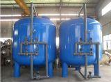 貴州水過濾設備