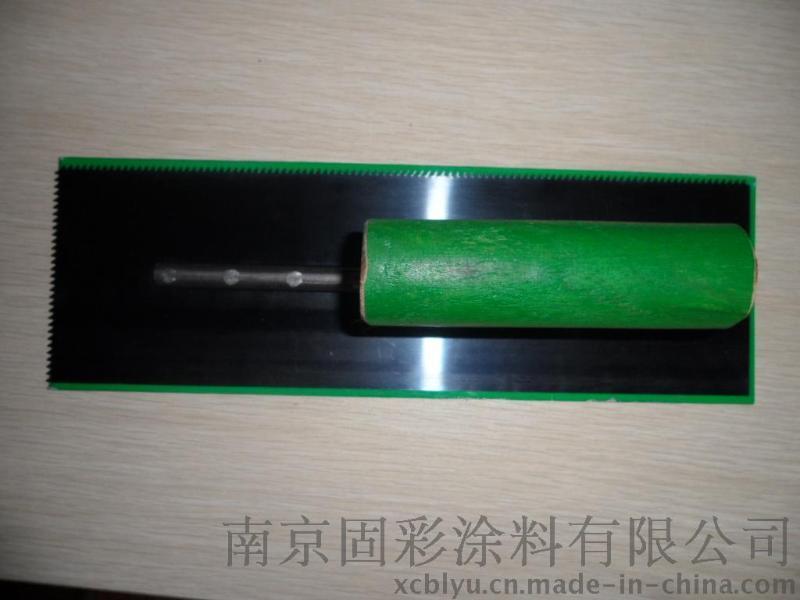 江西南昌,吉安环氧施工镘刀