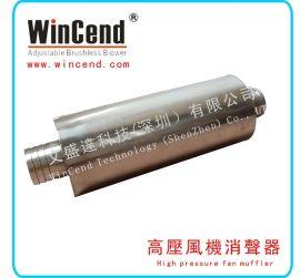 风机降噪器 锅炉风机消音器 高压风机消音器-文盛达科技
