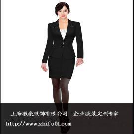 女式职业套装订做 文员职业装定做 新款职业装定制 上海西服