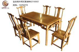 古典金丝楠木家具7件套餐桌