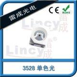 3528系列SMD貼片發光二極管 LED燈珠 黃光 環保無鉛 廠家現貨直銷