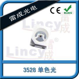 3528系列SMD贴片发光二极管 LED灯珠 黄光 环保无铅 厂家现货直销