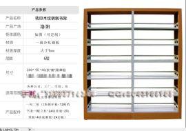 钢制书架 转印木色单面双面书架/书店书架/阅览室图书馆书架厂家直销