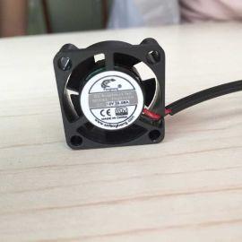 深圳厂家直销2510小型散热风扇