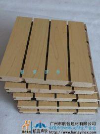 航音直销影院木质吸音板装饰板 会议室ktv槽木吊顶墙面隔音板材料