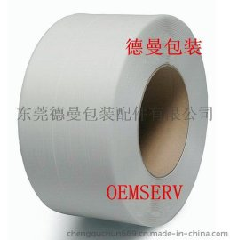 东莞编织打包带厂家生产