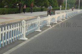 途亮pvc道路护栏