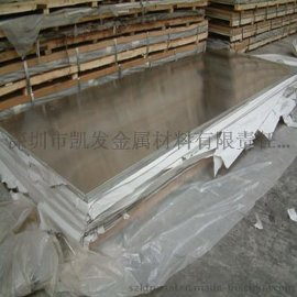 1070西南纯铝板_1070环保耐腐蚀铝板 精密铝合金板