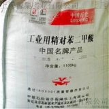 揚子石化滌綸級 精對苯二甲酸 小包