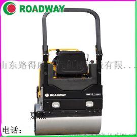 ROADWAY 压路机 RWYL52C小机器大动力 小型驾驶式手扶式压路机 厂家供应液压光轮振动压路机