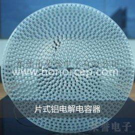 厂家直销RVT UT系列47UF 6.3V 4*5.4 贴片铝电解电容