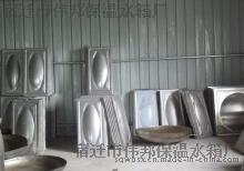 兴化伟邦不锈钢保温水箱