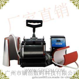 广州烤杯机哪里有卖 好质量