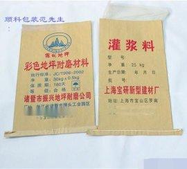 供应采购牛皮纸袋厂家直销价格
