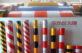 双色黑黄交通反光膜 斜条纹交通反光膜 高亮交通安全反光膜