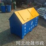 沧州环保垃圾桶 小区垃圾桶厂家