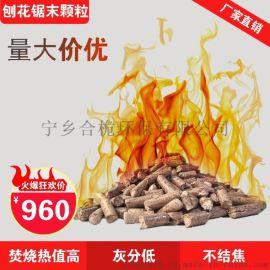 湖北武汉生物质颗粒厂家 松木颗粒燃料 环保木屑颗粒