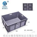800-340塑料物流周转箱,厂家特惠中