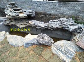 深圳英石叠石卖 室内室外小型庭院假山石石材1