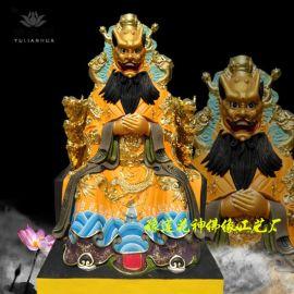 黄龙王爷神像图 1.3四海龙王神像工厂 东海龙王