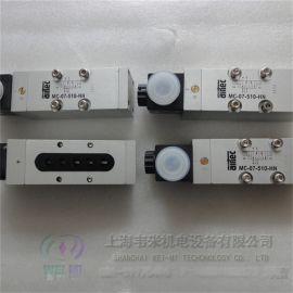 愛爾泰克二位五通電磁閥MC-07-510-HN