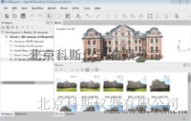 数码照片三维转换软件PhotoScan