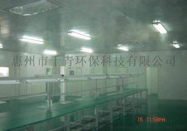 工业用加湿器|机房加湿机|工业用喷雾型加湿器