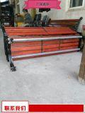 室外等候椅来电咨询 公园平凳供货商